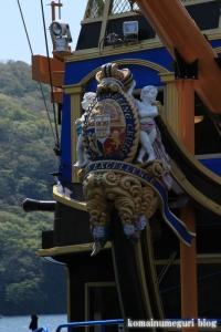 箱根海賊船36