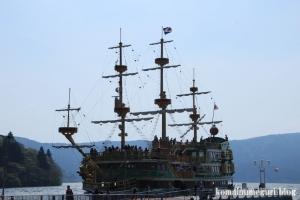 箱根海賊船80