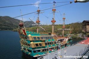 箱根海賊船41