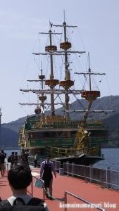 箱根海賊船3