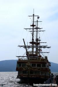 箱根海賊船81