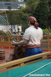 箱根海賊船85