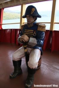 箱根海賊船92