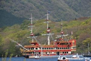 箱根海賊船32