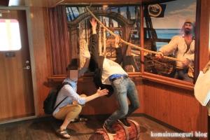箱根海賊船91