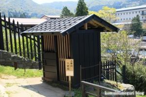 箱根関所10