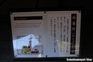 箱根関所19