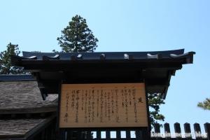 箱根関所23