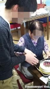誕生日&食事会2