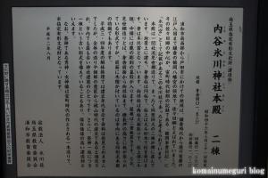 内谷氷川神社(さいたま市南区内谷)10