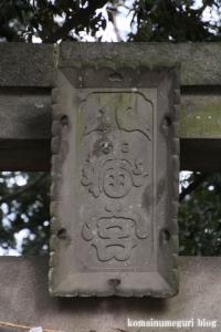美女木八幡神社(戸田市美女木)18