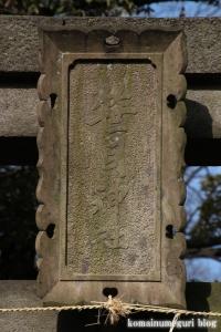 笹目神社(戸田市笹目)4