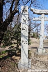 春日神社(蕨市錦町)2