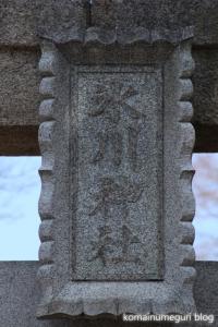 上戸田氷川神社(戸田市上戸田)7