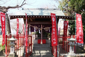 三和稲荷神社(蕨市南町)6