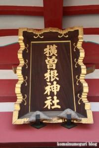 横曽根神社(川口市南町)7