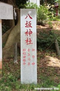 八坂神社(多摩市連光寺)4