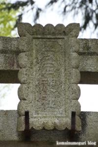 愛宕神社(多摩市愛宕)6