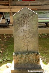氷川神社(足立区東伊興)29