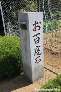 入谷氷川神社(足立区入谷)7