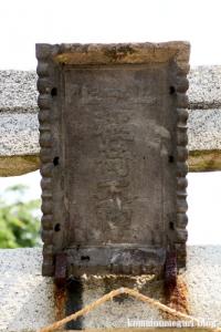 稲荷神社(川口市東領家)3