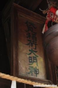 島氷川神社(足立区鹿浜)5