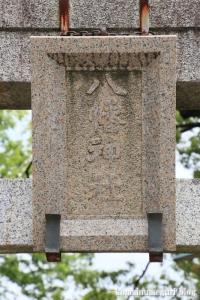 八幡神社(足立区鹿浜)4