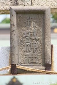 赤城神社(足立区谷在家)3