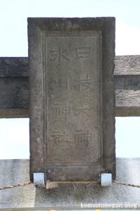 氷川神社(足立区堀之内)3