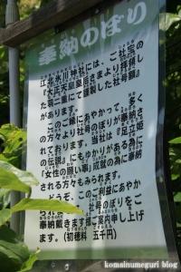 氷川神社(足立区江北)2