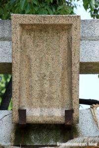 氷川神社(足立区江北)4