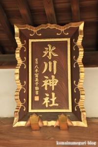 氷川神社(足立区江北)17