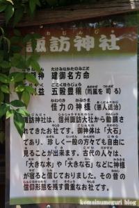 氷川神社(足立区江北)22