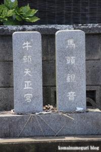 三嶋神社(足立区扇)6