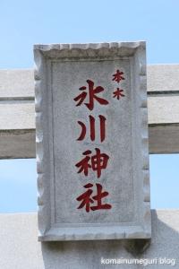 氷川神社(足立区本木西町)4