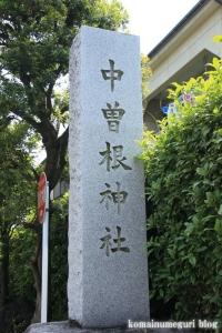 中曽根神社(足立区本木)2