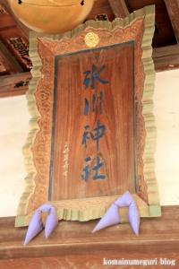 氷川神社(足立区足立)3