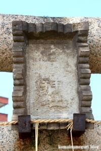 西之宮稲荷神社(足立区足立)14