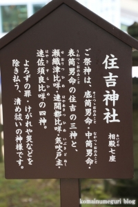 氷室神社(奈良市春日野町)7