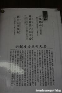 氷室神社(奈良市春日野町)29