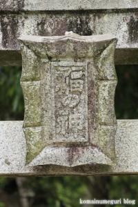 奈良豆比古(ならつひこ)神社(奈良市奈良坂町奥垣田)57