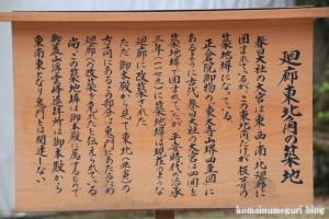 春日大社(奈良市春日井町)49