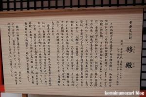 春日大社(奈良市春日井町)60