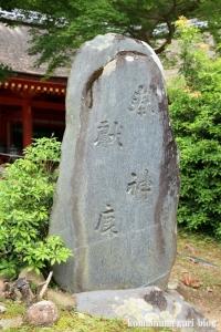 春日大社(奈良市春日井町)34