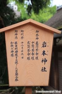 春日大社(奈良市春日井町)58