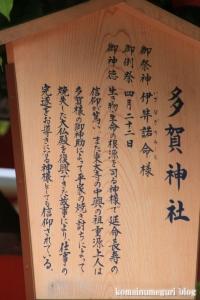 春日大社(奈良市春日井町)65