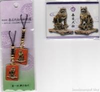春日大社 神獣展10