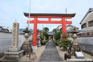 祟道(すどう)天皇社(奈良市西紀寺町)1