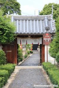 祟道(すどう)天皇社(奈良市西紀寺町)14