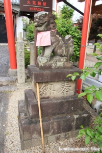 祟道(すどう)天皇社(奈良市西紀寺町)24